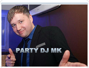 PARTY DJ MK – Mathias Köster